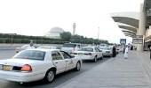معايير تحديد التسعيرة الجديدة لسيارات الأجرة