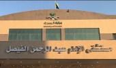 نجاح أول 3 عمليات تثبيت كسور العمود الفقري بمستشفى الإمام الفيصل