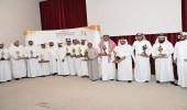 تعليم مكة يكرم أكثر من 80 إدارة جائزة التميز في نسختها الثامنة