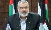 وزارة الخزانة الأمريكية تدرج إسماعيل هنية على قائمة العقوبات