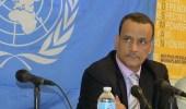 المبعوث الأممي إلى اليمن يترك منصبه الشهر المقبل