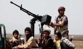 الحكومة اليمنية تتهم المليشيات بتبديد الاحتياط النقدي وسرقة 5 مليار دولار