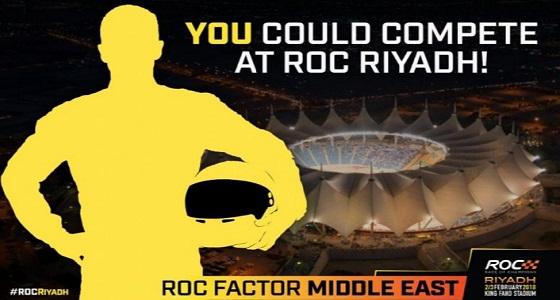 بالصور.. بطولة سباق الأبطال العالمي للسيارات في الرياض