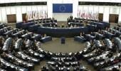 الاتحاد الأوروبي يتجه لرفع الإمارات وتونس من القائمة السوداء للملاذات الضريبية