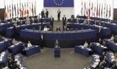 الاتحاد الأوروبي: ندعو وزير خارجية إيران لزيارة بروكسل