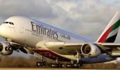 """طيران الإمارات يفصل مضيفًا جويًا حاول تهريب """" مخدرات """""""