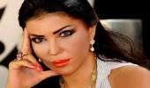 بالفيديو.. اشتعال شعر مي حريري في بث مباشر عبر سناب شات