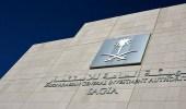 هيئة الاستثمار تمنح 7 تراخيص أجنبية بتمويل 47.5 مليون ريال