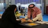 """"""" العلوم والتقنية """" تعرض جهودها في تقنيات الطاقة المستدامة بأسبوع أبوظبي للاستدامة"""