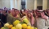 بالفيديو والصور.. أمير الرياض يفتتح مهرجان الحمضيات الثاني