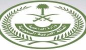 """""""وطن بلا مخالف"""" تطيح بـ 432 ألف في قبضة الأمن"""