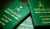 طريقة الحصول على جواز سفر جديد آليا