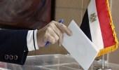 مصر: إعلان موعد استقبال الأصوات في الانتخابات الرئاسية