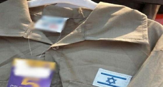 بالصور.. مواطن يرصد ملابس عسكرية إسرائيلية بأحد المتاجر الشهيرة بجازان