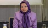 معارضة إيرانية تطالب بفرض عقوبات رادعة على النظام لقمعه الشعب