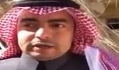 آثار الدمار التي خلفها انهيار مبني الملك سعود الطبية