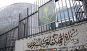 """قنصلية المملكة تحذر مواطنيها في هيوستن من عاصفة """" أنجا """""""