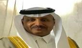 """"""" آل زياد """" مديراً لفرع وزارة الزراعة بمنطقة عسير"""