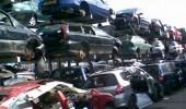 """"""" الزكاة والدخل """" : قطع غيار السيارات غير المعفاة من ضريبة القيمة المضافة"""