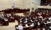 التصديق على مشروع قانون يتيح لحكومة الاحتلال الإسرائيلي احتجاز جثامين الشهداء