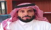 رئيس بلدية محافظة العويقيلة: الأوامر الملكية إهتمام بالمواطنين ودعم للاحتياجات