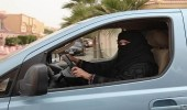 وظائف شاغرة للنساء في جامعة الأميرة نورة