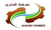 الخواجي يحتل المركز الأول في انتخابات الغرفة التجارية بالخرج