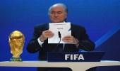 """مفاجأة جديدة حول رشوة قطر إلى """" بلاتر """" للحصول على تنظيم مونديال 2022"""