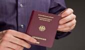 جواز السفر الألماني يتصدر الأقوى في العالم 2018