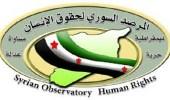 المرصد السوري: تجدد المعارك بين قوات النظام والمعارضة بريف إدلب الشرقي