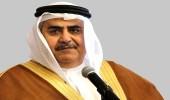 البحرين تطالب مواطنيها بمغادرة إيران فورًا