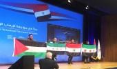 """انطلاق مؤتمر """" معا في مواجهة الإرهاب الإيراني """" في بروكسل"""