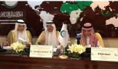 المملكة تطالب باتخاذ إجراءات حاسمة ضد إيران لإطلاقها صاروخًا بالستيًا على الرياض