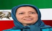 مريم رجوى تطالب المجتمع الدولي بالتدخل لإطلاق سراح سجناء الانتفاضة