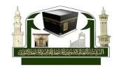 بالفيديو.. رئاسة الحرمين تكشف طريق تنظيف سجاد المسجد الحرام