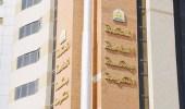الحكم على 5 متهمين بالرشوة بالسجن والغرامة في مكة