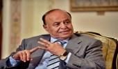 الرئيس اليمني يؤكد أن شعبه موحد ضد مليشيا الحوثي