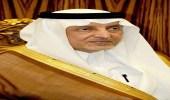 """"""" أمير مكة """" يوجه شرطة المنطقة بالتحقيق في مقاطع فيديو """" درة العروس """""""