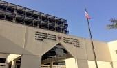 الإعدام والمؤبد لـ 60 شخصا بالبحرين متهمين بتشكيل جماعة إرهابية