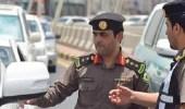 شرطة عسير تضبط المتورطين في سرقة المقيمين تحت تهديد السلاح
