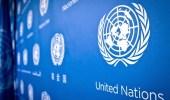 الأمم المتحدة تطالب ميانمار بالسماح لمنظمات الإغاثة الدخول إلى مخيمات الروهينجا