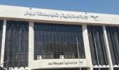 تعليم الرياض يعلن بدء التسجيل في التدريب الصباحي لشغل الوظائف التعليمية