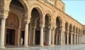 تبرع المملكة بـ20 مليون ريال لترميم مسجد الزيتونة والملك عبدالعزيز في تونس