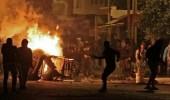 """احتجاجات بـ """" تونس """" للمطالبة بفرصة عمل في الـ """" المتلوى """""""