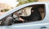 """جامعة """" نورة """" تعلن عن حاجتها لـ """" مدربات قيادة """" بشروط"""