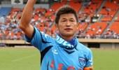 نادي كرة قدم ياباني يمدد عقده مع لاعب الـ50 عاما