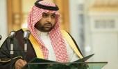 أمير منطقة جازان يعد بتنفيذ مطالب المواطنين