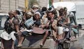 """"""" الحوثي """" تعاني من العجز في المقاتلين وتلجأ إلى التجنيد الإجباري"""