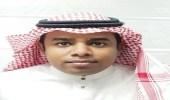 الصيدلي دهل مديرا للتموين الطبي بمستشفى الملك فهد بجازان