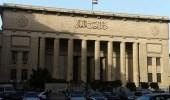 """مصر: أحكام بالإعدام بقضية """" خلية إمبابة """""""